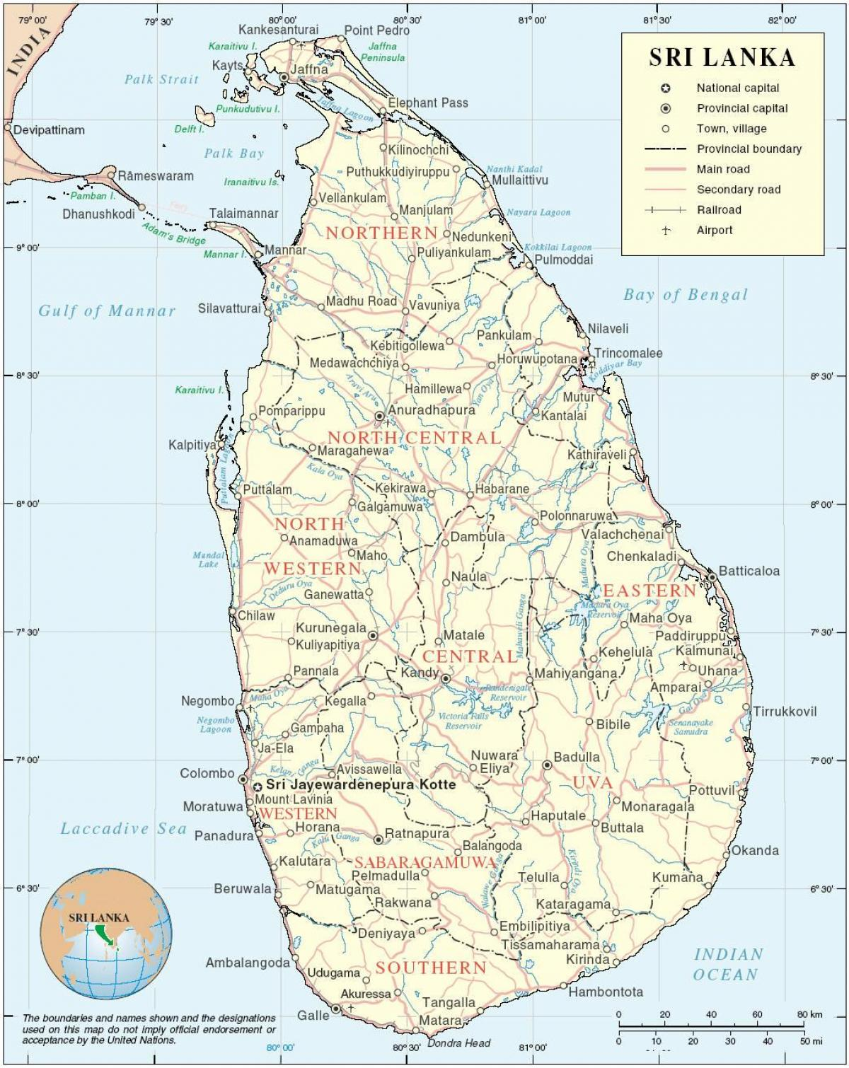 Sri Lanka carte hd